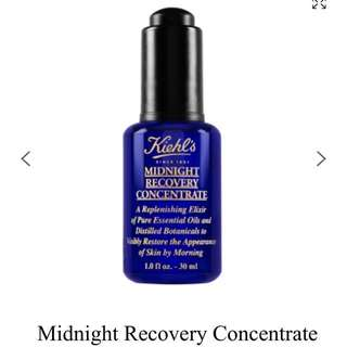 Kiehl's Midnight Recovery Concentrate (30ml)