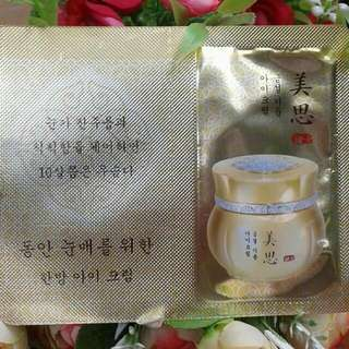 Missha Giyoon Eye Cream Samplers Sachet