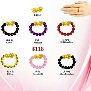 999.9 Pure Gold Pixiu Ring