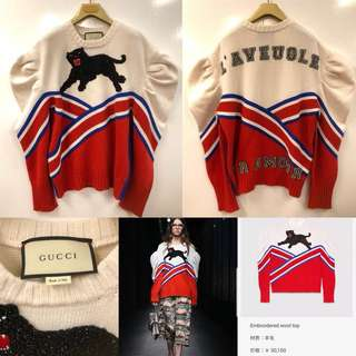 Gucci embroidered wool with leopard sweater size S