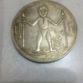 Mistic coin