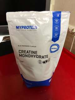 My Protein: Creatine Monohydrate