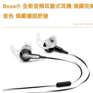Bose® 音頻耳塞式耳機