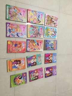 Books for girls CHEAP !!