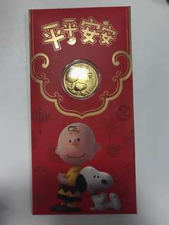 Snoopy 999 pure gold coin ang bao blessed life