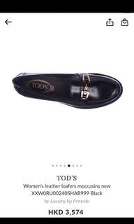 Tod's leather loafer shoes