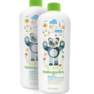 Babyganics Alcohol Free foaming sanitizer