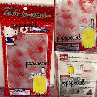 Last PCS Hello Kitty Plastic Suitcase Cover