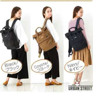 ✳ Anello URBAN STREET Backpack