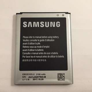Samsung Grand battery
