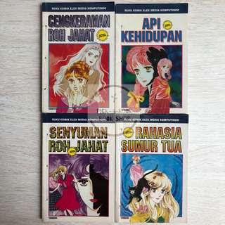 Komik Elex Serial Misteri. Chikako Kikukawa. Cengkeraman Roh Jahat. Api Kehidupan. Rahasia Sumur Tua