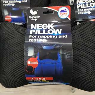 Comfortable neck pillow