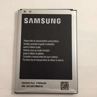 Samsung Note 2 battery