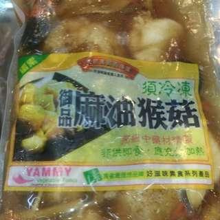 素食品  麻油猴菇