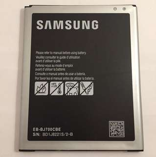 Samsung J7 battery