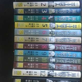 Death note manga / chinese.
