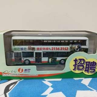 全新 新巴Olympian模型 路線:111