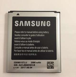 Samsung Win battery
