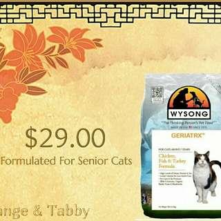 Wysong Geriatrx Senior Formula Dry Cat Food