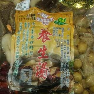 台灣素食品  養生湯