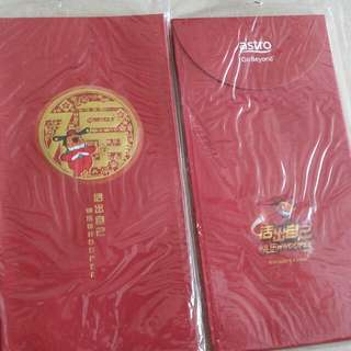 New Arrival-2018 Astro Redpacket sgd2 per pack!