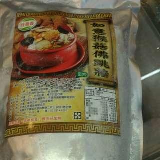 台灣素食品  如意猴菇佛跳牆
