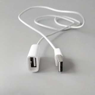 Apple Original KEYBOARD USB EXTENSION CABLE