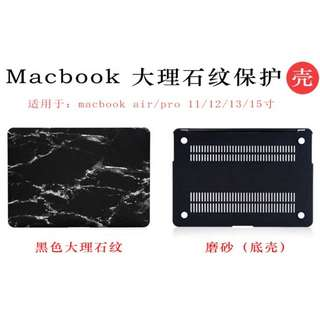 蘋果筆記本外殼12寸macbook air13 pro15保護殼11大理石mac電腦殼