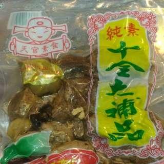 台灣素食品  十全大補品