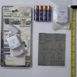【全新未用過】GOKI 伸縮式 攜帶電話緊急用3v充電器 急速充電 Emergency Charger 3V Series