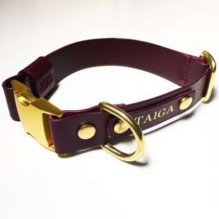 Leather Dog Collar Personalized - Burgundy (Quick Release, name, custom, monogram) | Avaloncraft Henbury Dog Collar