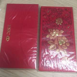 Red Packet ang pow 2018