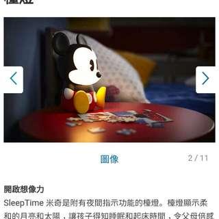 飛利浦米奇老鼠系列 Mickey LED檯燈 3.5W