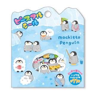 Only 1 Instock! (Mix & Match)*Mind Wave Japan - Mochitto Penguin theme Stickers
