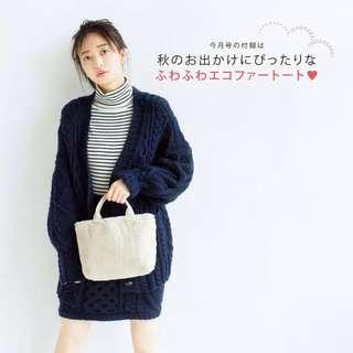 日本雜誌附錄 more snidel 毛絨手提袋/手拎袋