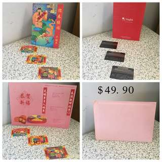2000 CNY SingTel Telecom Collection Phone Card