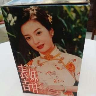 Video DVD