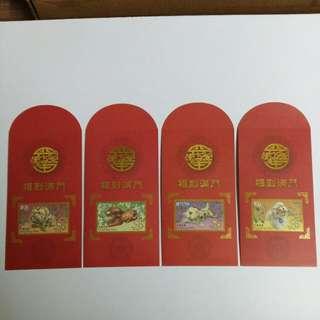 香港郵政狗年利是封4個