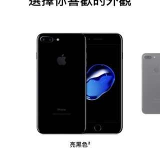 價錢可傾 iphone 7 plus 128GB 亮黑