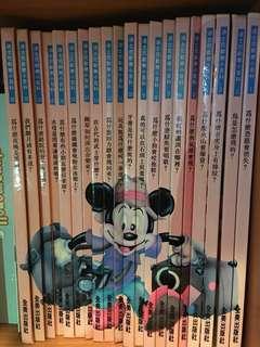 迪士尼歡樂小百科
