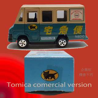Tomica Commercial Version