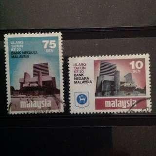 Malaysia 1979 20th Anniversary of Bank Negara 2V Used SG197-198 (0297)