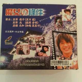Video 8 CD
