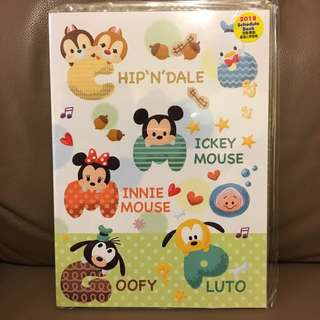 Disney Tsum Tsum Schedule Book (附香港公眾假期)