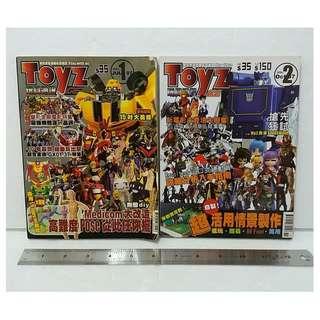 Toyz hobby 介紹模型玩具figure 雜誌 二册