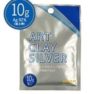 ART CLAY / silver clay / metal clay / Japan 10g / 日本相田 純銀黏土 金屬黏土 銀黏土 10克包