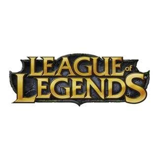 Reliable League Of Legends Eloboost service!