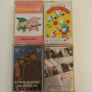 Cassettes, Story telling n Songs