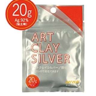 ART CLAY / silver clay / metal clay / Japan 20g / 日本相田 純銀黏土 金屬黏土 銀黏土 20克包