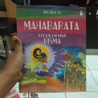 Buku sejarah bergambar for kids